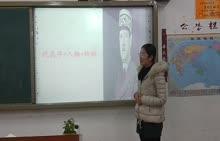人教版 高中英语 复习 定语从句-视频微课堂