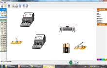 人教版 高中物理 选修3-1 第二章 第三节 电阻测量-视频微课堂