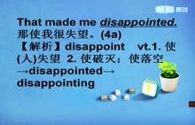 人教版 九年级英语 disappointing-视频微课堂