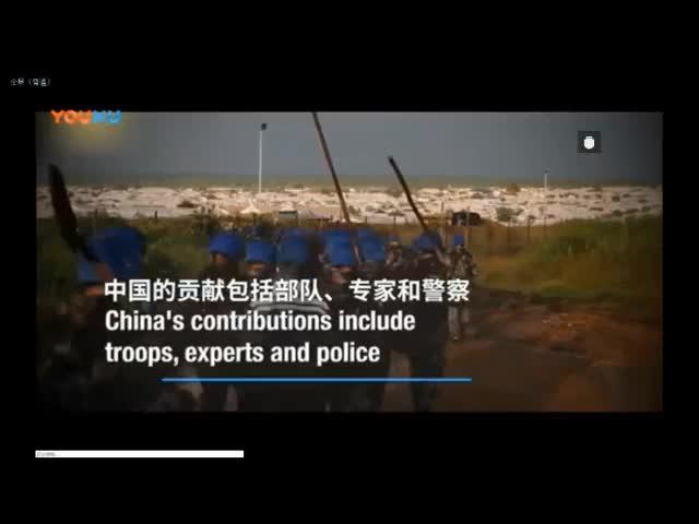 人教部編版 九年級道德與法治下冊 第二單元 第三課 3.1 中國擔當-視頻微課堂