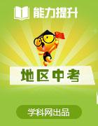 【地区中考】2019年河南省郑州市中考英语专题复习训练