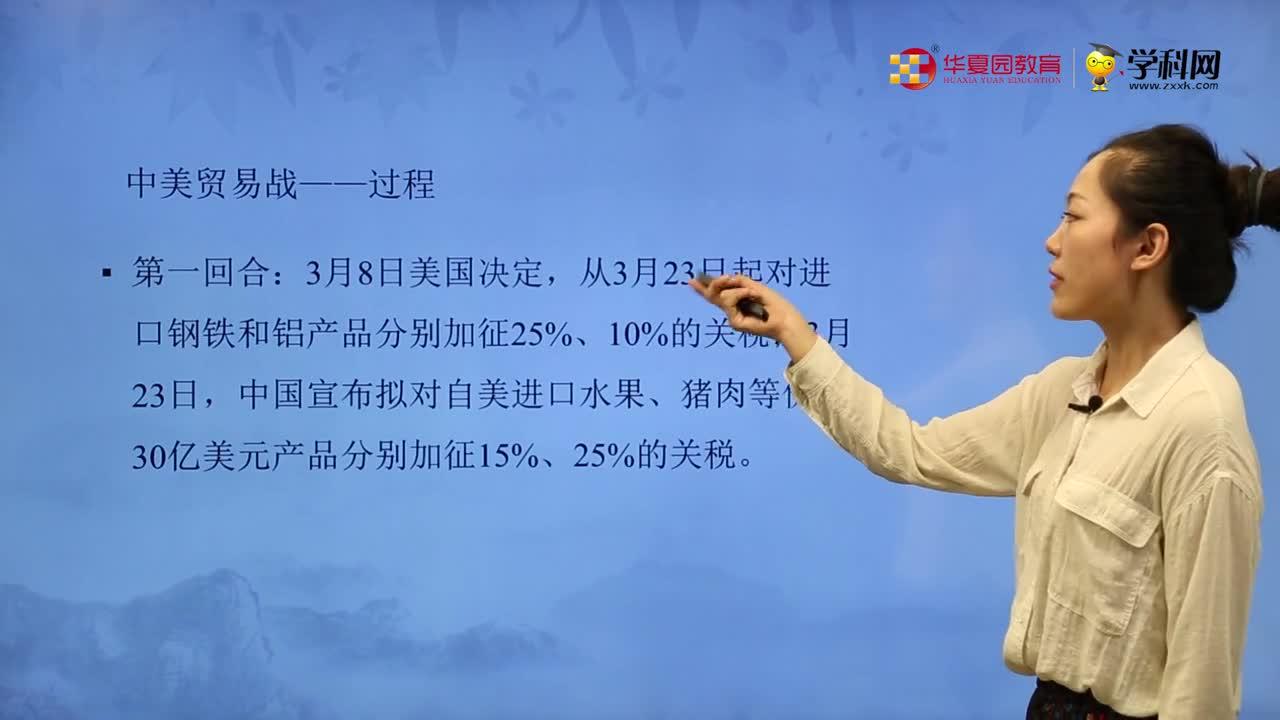 高考自主招生 面试课程 第三部分 北京大学 李晨希