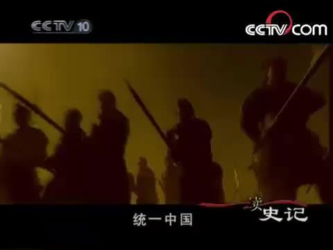 人教部编版 七年级历史上册 第三单元 秦的暴政-视频素材