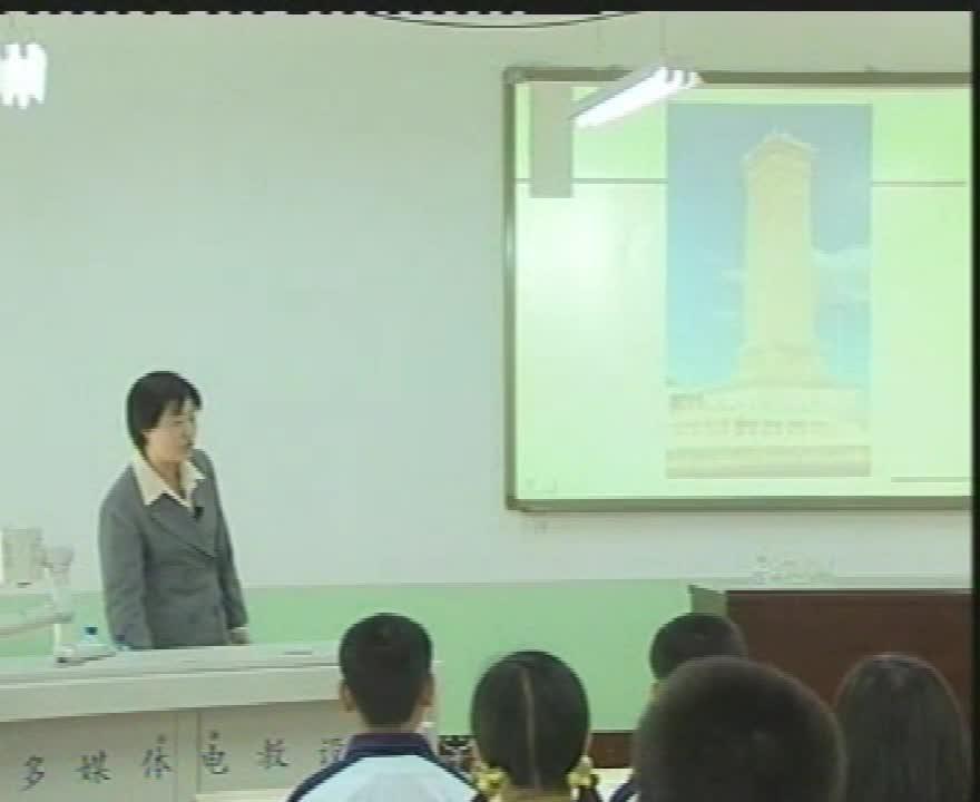 人教版 八年级物理上册 6.2密度-课堂实录(天津市第32中学 程香林)