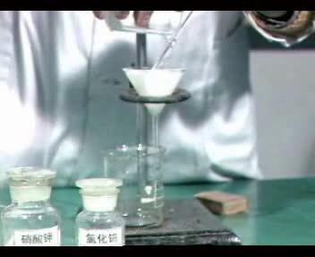 人教版 九年级化学 结晶和过滤