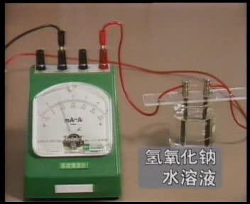 人教版 九年级化学 溶液的导电性