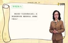 七(上) 历史 第一单元 史前时期:中国境内人类的活动 第2课 原始农耕生活-部编版微课堂
