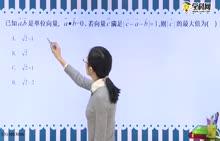 高中数学 平面向量专题:平面向量最值问题-试题视频