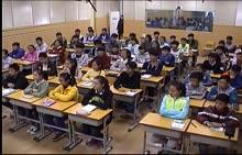 人教版 八年级语文《标题的含义》-视频公开课