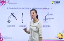 初中化学 走进化学实验室:常见仪器及化学实验基本操作2-试题视频