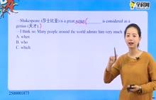 初中英语-定语从句:定语从句的关系代词-试题视频