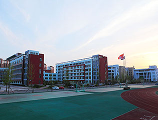 辽宁省丹东市第二中学