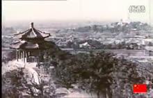 部编八年级下历史第一课中华人民共和国成立视频素材:1949年开国大典高清彩色纪录片_标清