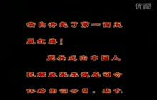部编人教版八年级历史下第1课 中华人民共和国成立视频素材:1949年开国大典阅兵_标清
