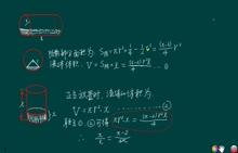 人教版 高一数学:解答一道数学题-微课堂视频