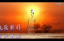 九年级语文:《陈情表》(李密)朗诵践离-视频素材