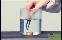 九年级化学:燃烧条件的探究-实验演示视频