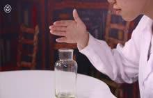 人教版九年级化学上册第1单元 物质的性质与应用区分二氧化碳和氧气 实验视频
