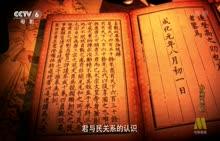部编七年级历史下第05课 安史之乱与唐朝衰亡—相关视频素材 (共3份打包)