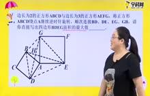 初中数学:等腰直角三角形旋转中的最值2-试题视频