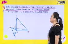 初中数学:等腰直角三角形旋转中的最值1-试题视频