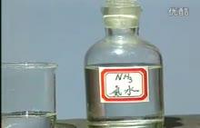 高三化学:第三章 第二节 几种重要的金属化合物 氢氧化铝的制-实验演示视频