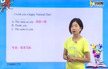"""初中英语 交际用语:交际用语""""祝愿、祝贺""""-试题视频"""