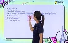 """初中英语 交际用语:交际用语""""问候""""-试题视频"""