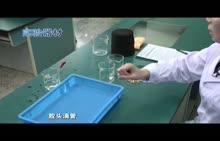 河南2018中考生物实验--08探究光对种子萌发是否有影响(视频)