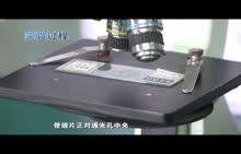 河南2018中考生物实验--用显微镜观察单层扁平上皮01装片(视频)