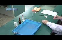 河南2018中考生物实验--09制作酵母菌临时装片(视频)