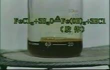 高中化学实验视频集——胶体 (4份打包)