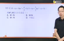 初中数学 比较大小面面观:做差法整式比大小-试题视频