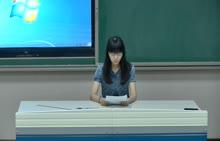 九年级 化学 乙酸-视频说课