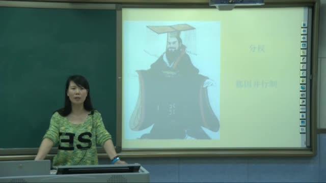 岳麓版 高一历史:《西汉时期的地方割据与中央集权措施》-微课堂视频