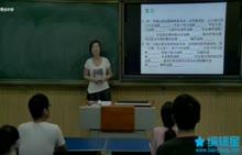 明光中学创新实验创新实验课题研究成果 之 省级优课(1)