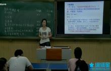 明光中学创新实验创新实验课题研究成果 之 省级优课(2)
