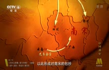 部编七年级历史下第10课 蒙古族的兴起与元朝的建立—相关视频素材 (共4份打包)