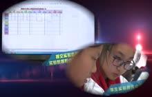 """上海教育出版社初中《生命科学》第三章""""健康与疾病""""第二节""""常见病及其预防""""的第三部分 """"生活方式与常见非传染病""""酒精对水蚤心率的影响"""