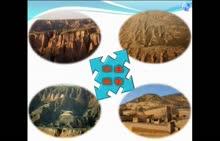 中图版 高二地理必修三 第二章 第一节: 黄土高原水土流失的原因-微课堂视频