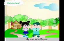 七年级英语 What's Your Name
