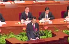 八年级下册 政治 第十二届全国人民代表大会第五次会议-视频素材