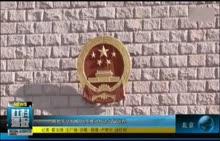 八年级下册 政治 宪法权威-视频素材