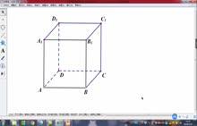 人教版 高三数学 教学中几何画板的深度运用——提高篇 何画板画立体几何图形的基本操作-微课