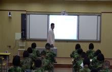 粤教版 九年级 思想品德下 2.1 逐步实现共同富裕-公开课