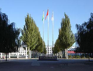 内蒙古包头市第九中学