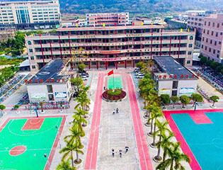 广东省汕头市潮阳区河陇初级中学