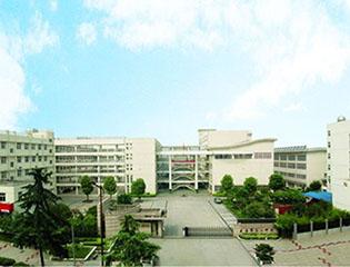 江苏省丹阳市第三中学