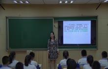 内蒙古鄂尔多斯市达拉特旗第十二中学《过渡》课堂实录