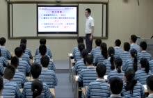 部级优课 北师大版 数学 高一年级 《频率与概率》-公开课